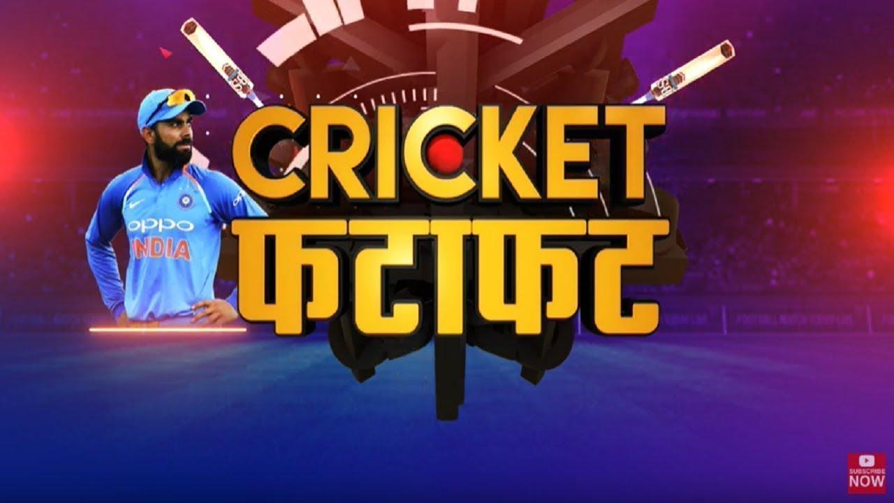 वनडे में टॉप पर रोहित-विराट और IPL से चीनी कंपनी VIVI बाहर- Cricket Fatafat। Cricket News