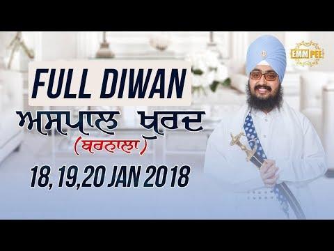 LIVE NOW | Day 3 | Aspal Khurad (Barnala) | 20 Jan 2018 | Dhadrianwale