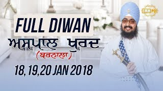 20 Jan 2018 - Day 3 - Aspal Khurad - Barnala