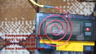 Как остановить электросчетчик меркурий 200 с ЖК