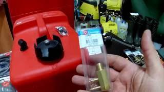 Внешний топливный бак для лодочного мотора