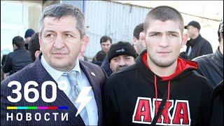 Нурмагомедов-отец простил Макгрегора и пригласил его в Дагестан
