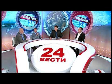 24 анализа - Ќе има ли фер и демократски избори?