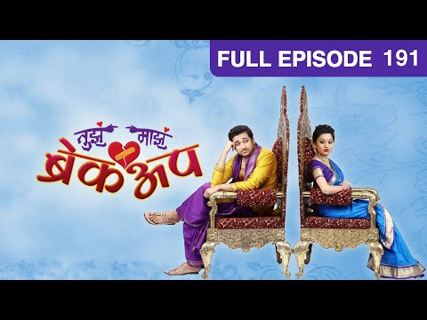 Tula Pahate Re - Ep207 - Best Scene - April 06, 2019 | Zee