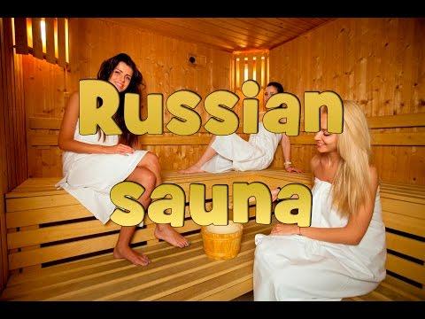 С тетей в бане