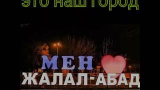 Барпы Комсомол 1995 -ж.. достор