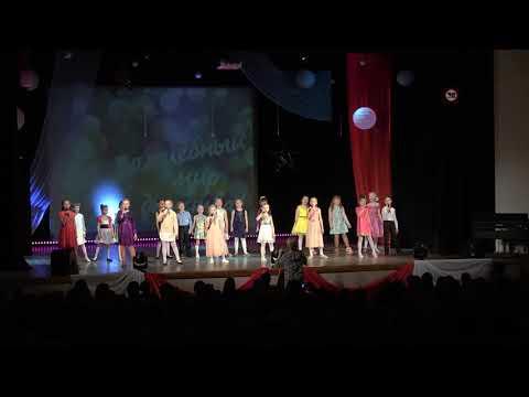 Волшебный Мир Детства - Отчётный 7 школы - 2019 - Заречный - Ровесник