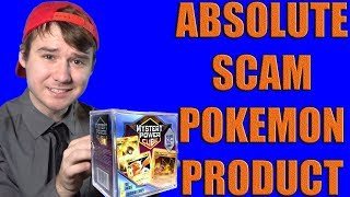 | SCAM ALERT | Pokemon TCG Mystery Power Cube | Unboxing