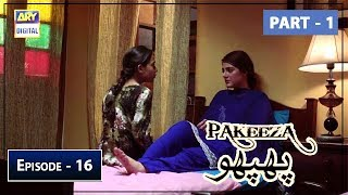 Pakeeza Phuppo Episode 16  Part 1 - 30th July 2019 ARY Digital