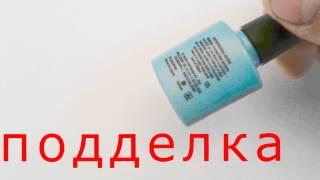 видео шилак cnd купить