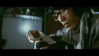 Journy to japan 1973 trailer