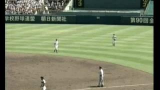 大石竜太(横浜高校)遊撃手  ドラフト候補 2010年 thumbnail