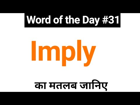 Word of the Day 31 Imply   Meaning and Examples of Imply   English with JP Sir