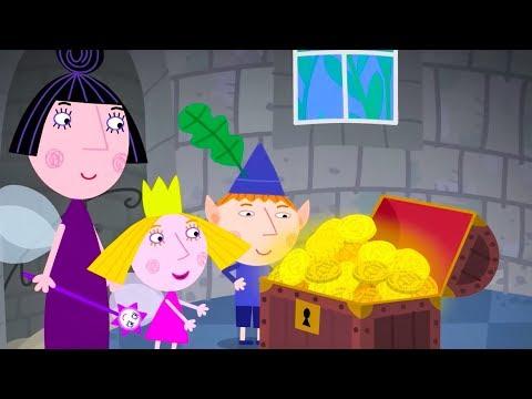 Няни Плам Спешит На Помощь 🙋♀️ Новый сборник 1 час 🌈 Маленькое королевство Бена и Холли