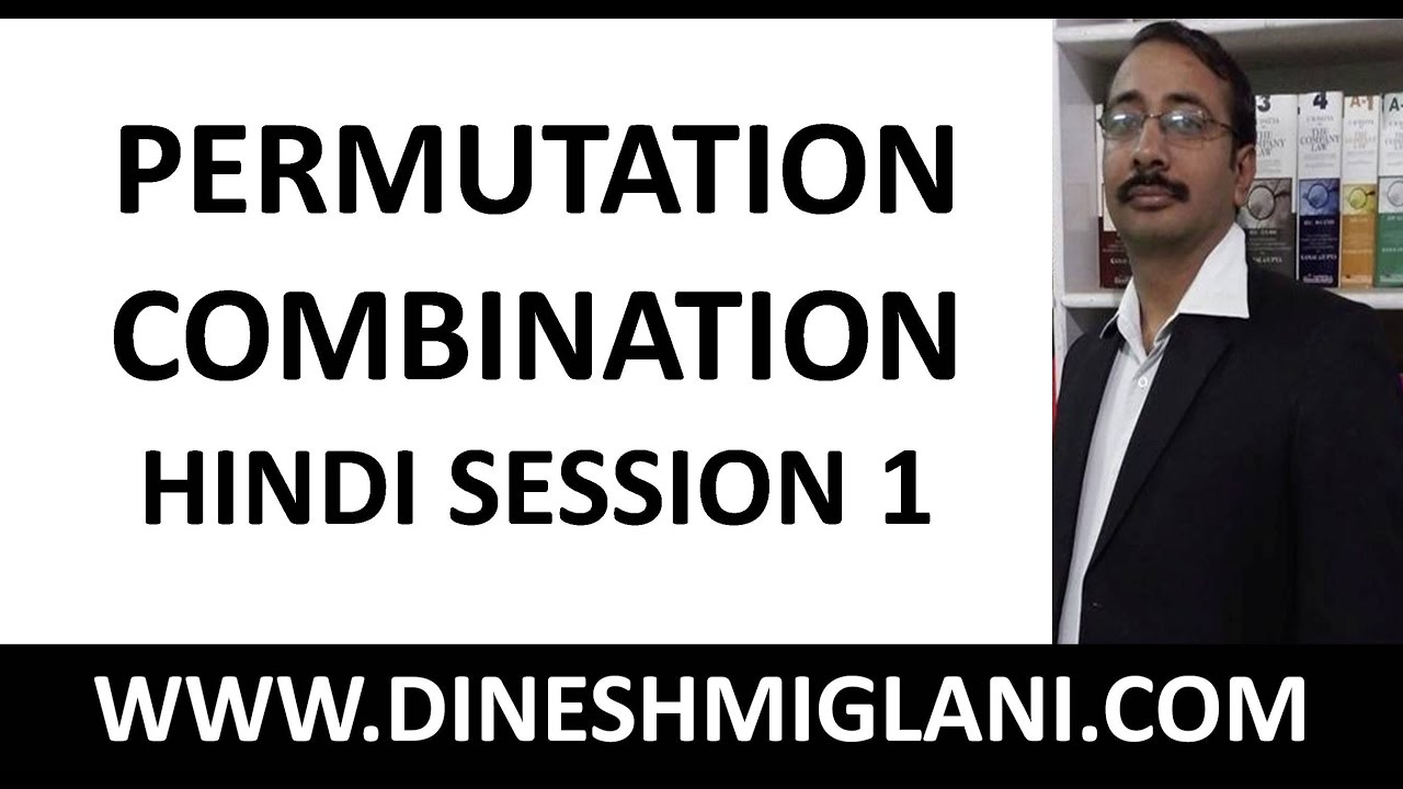 permutation and combination pdf tutorials