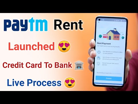 Paytm Rent Payment Launched Credit Card To Bank Transfer ¦ Credit Card To Bank Transfer Paytm Rent