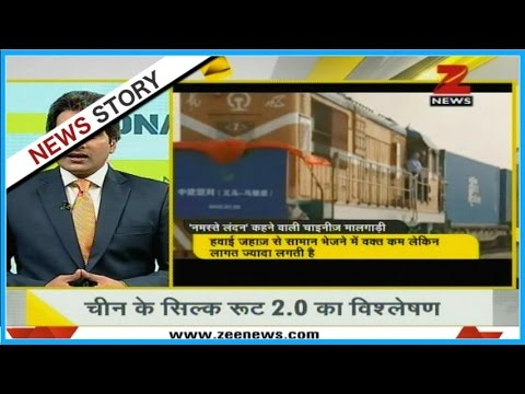 DNA: China sends first freight train on 8000-mile journey to London