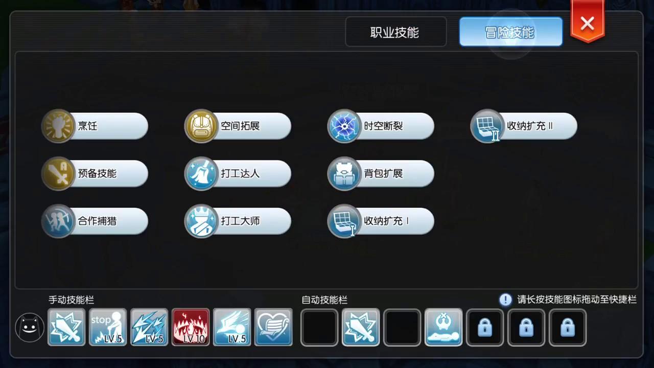 Ragnarok Mobile - Time traveller skill (Free reset stat/skill/rune)