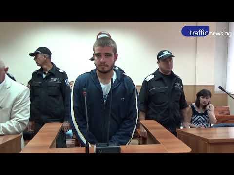 Синът на убития във Виноградец се размина с парична гаранция