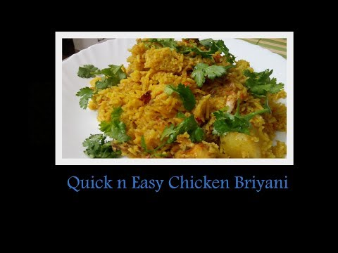 Quick and easy Chicken Briyani Recipe | Pressure cooker chicken briyani
