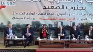 بالفيديو: وزيرة الهجرة