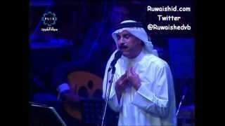 عبدالله الرويشد - استحملك