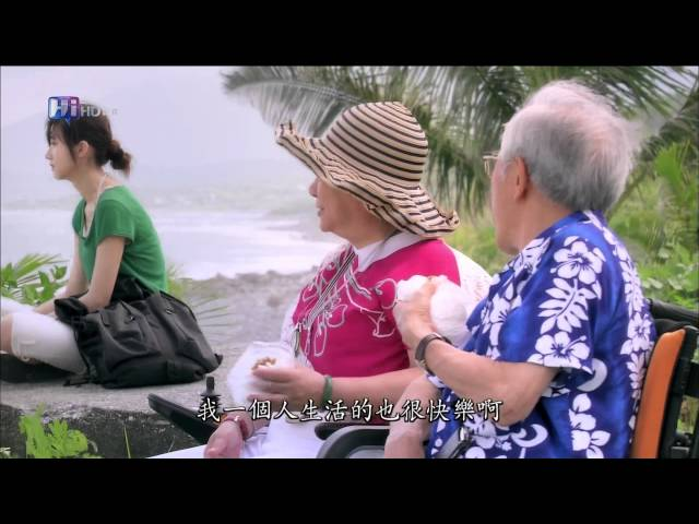 林逸欣在公視主演的經典電影院「向日葵」