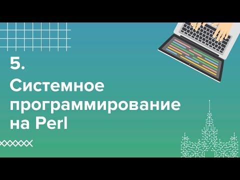 Программирование с нуля - Как стать программистом