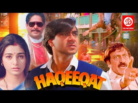 Haqeeqat ( हकीकत ) Bollywood Action Movies | Ajay Devgan, Tabu, Amrish Puri | Superhit Action Movies