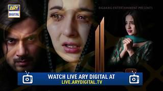 Visaal Episode 22 ( Teaser  - Top Pakistani Drama