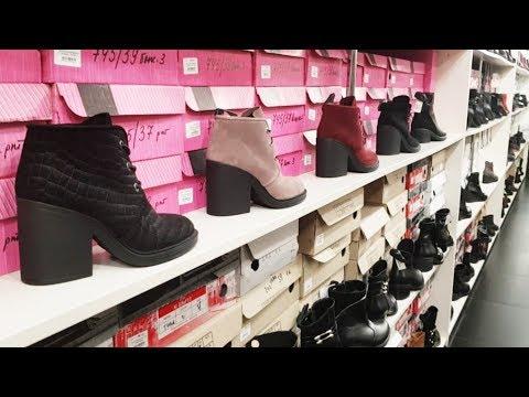 Купить женские кожаные ботинки и сапоги недорого, Киев, Теремки, магазин обуви 7 км