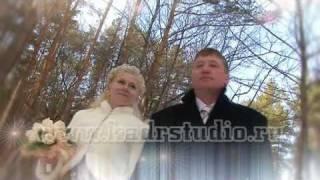 СВАДЕБНЫЙ КЛИП видеосъёмка свадьбы Москва Подольск видео съёмка профессиональная