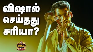 BREAKING: Vishal's action causes Confusion