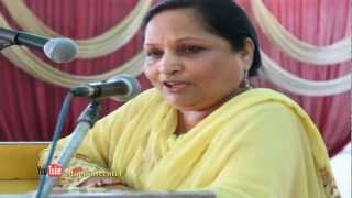 ABEDA INAMDAR - Women Empowerment (Hindi - Urdu) 2013