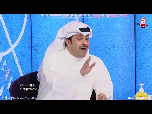 الديربي   الجولة السادسة من دوري التصنيف.. استدعاء حارس #الهلال حبيب الوطيان للمنتخب السعودي