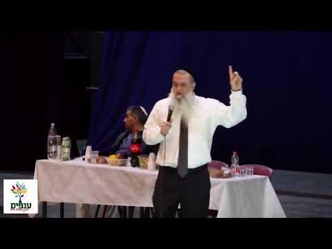 שידור חי מקריית גת - הרב יגאל כהן HD - היכל התרבות קריית גת