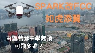 Publication Date: 2019-07-11 | Video Title: 2019 7 11 聖若瑟英文中學