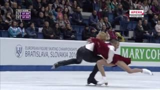 Tatiana Volosozhar  Maxim Trankov FS Dracula 2016   Europe Bratislava