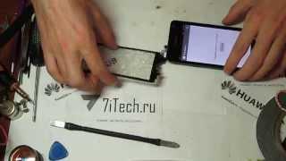 Сенсорное стекло Huawei Honor 2(http://7itech.ru/, 2013-06-04T12:33:21.000Z)