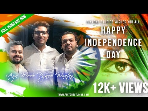 Inspiring   Aye Mere Pyare Watan   Independence Day   Utkarsh & Vishal   Ft. Kunal Kapoor