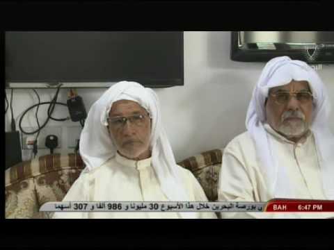 باب البحرين ( تقرير2.. الشرطة المجتمعية ليوم المسنيين ) 29-9-2016 Bahrain#