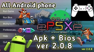 Gambar cover How to download ePSXe 2.0.8 [PS1] emulator apk + bios on android