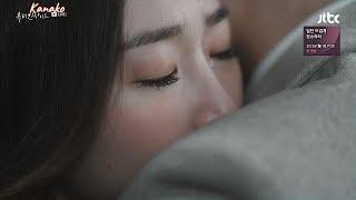 [MV/中字] The Beauty Inside,Goodbye - Wendy (Red Velvet) [韓中sub] (OST.6 FMV) #內在美# #愛上變身情人#
