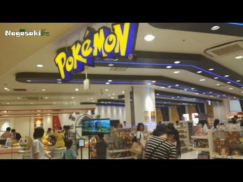 NAGASAKI life  07  Fukuoka Tower e Pokémon Center!!