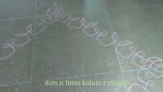 27 dots kolam | simple kambi / neli kolam | big tippudu muggulu | sikku rangoli | Margazhi kolangal