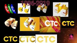 Все заставки на канал стс 1996-2019