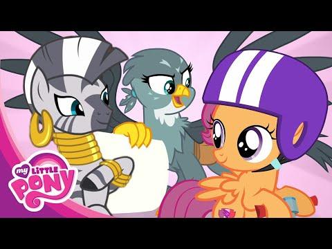 Дружба— это чудо. Мой маленький пони. Виноваты знаки отличия. Меткоискатели вделе!