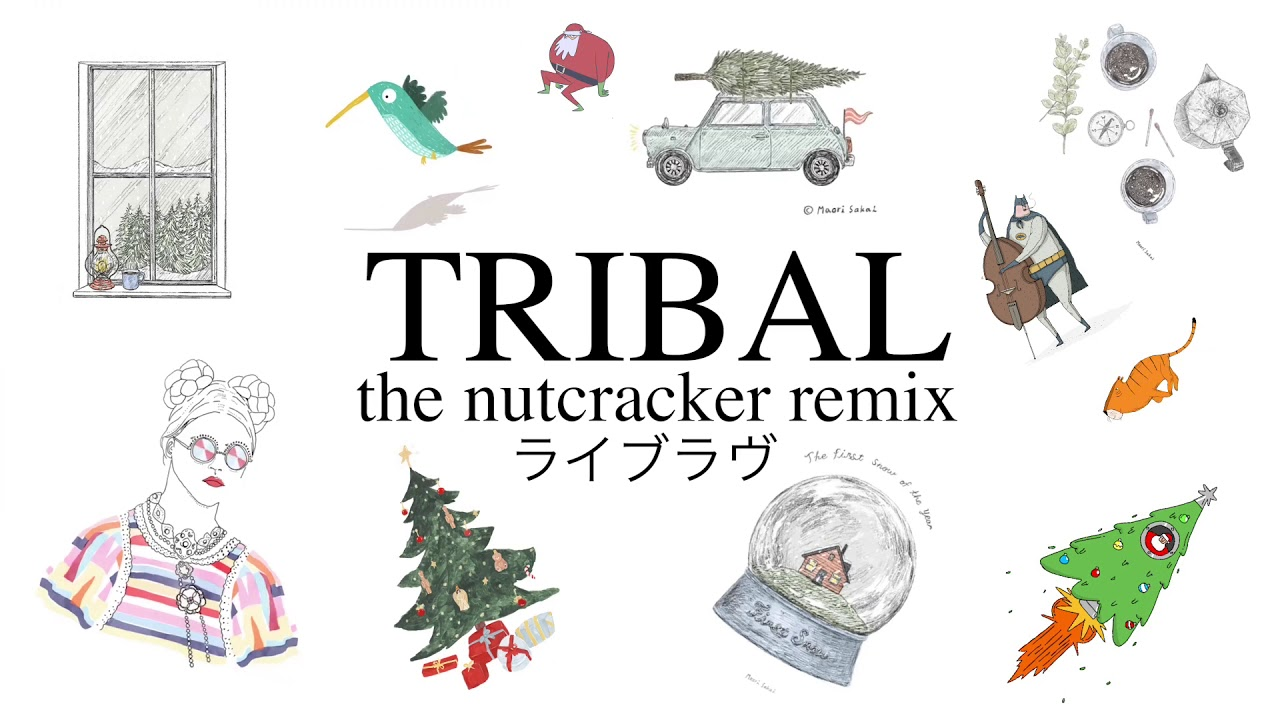 tribal - the nutcracker on molly