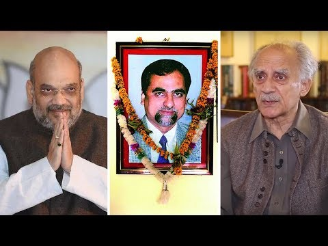 Arun Shourie: Supreme Court Must Enquire Into Judge Loya's Death