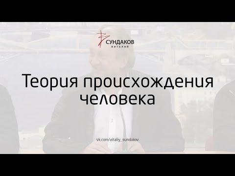Виталий весы 45 лет черкассы